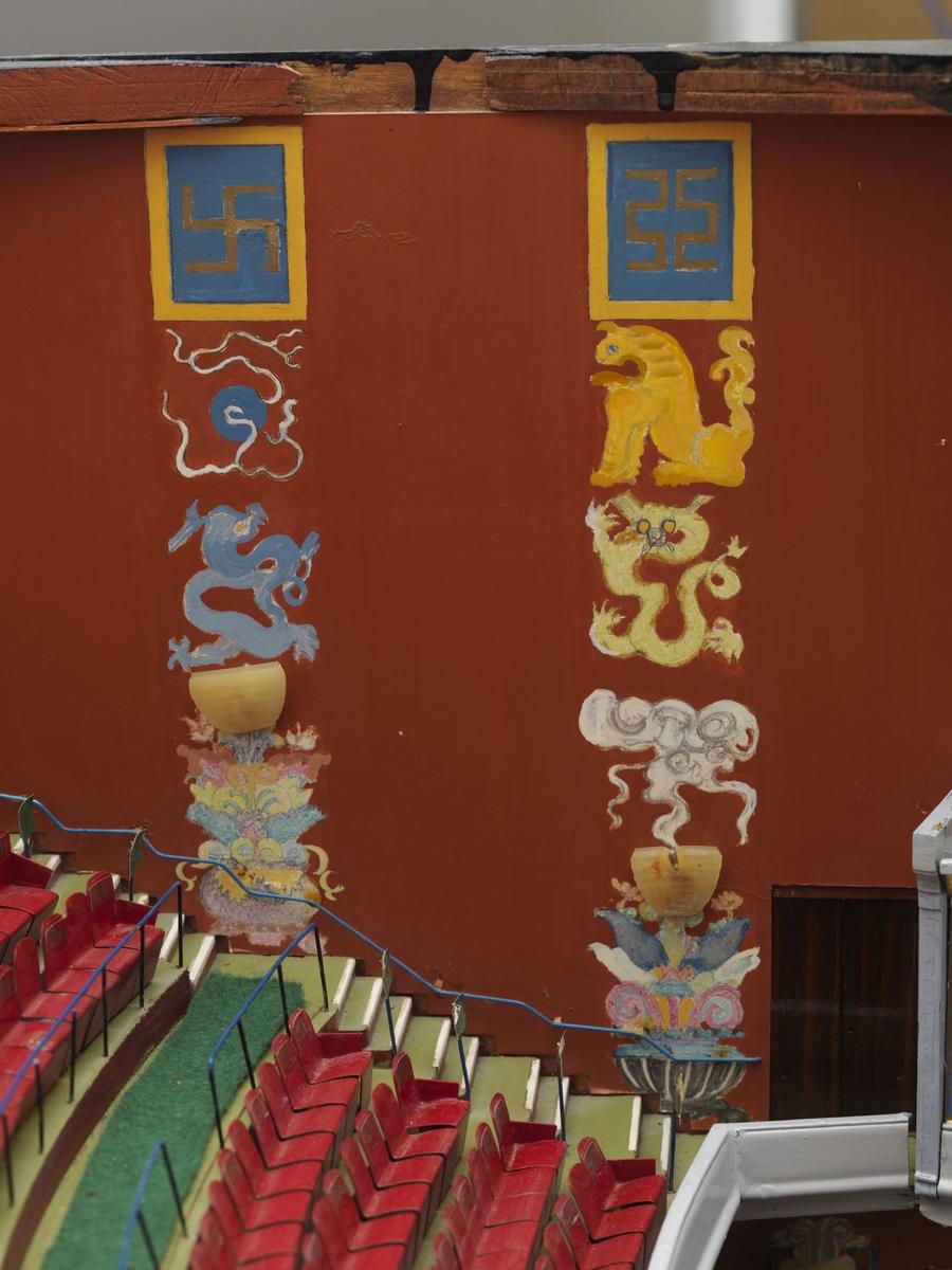 Chinateatern