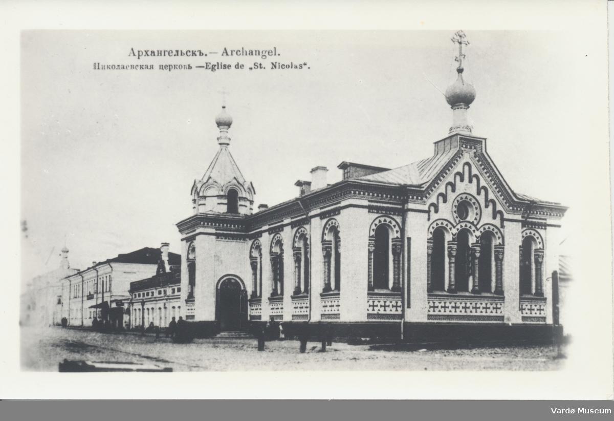 St. Nikolajkirken