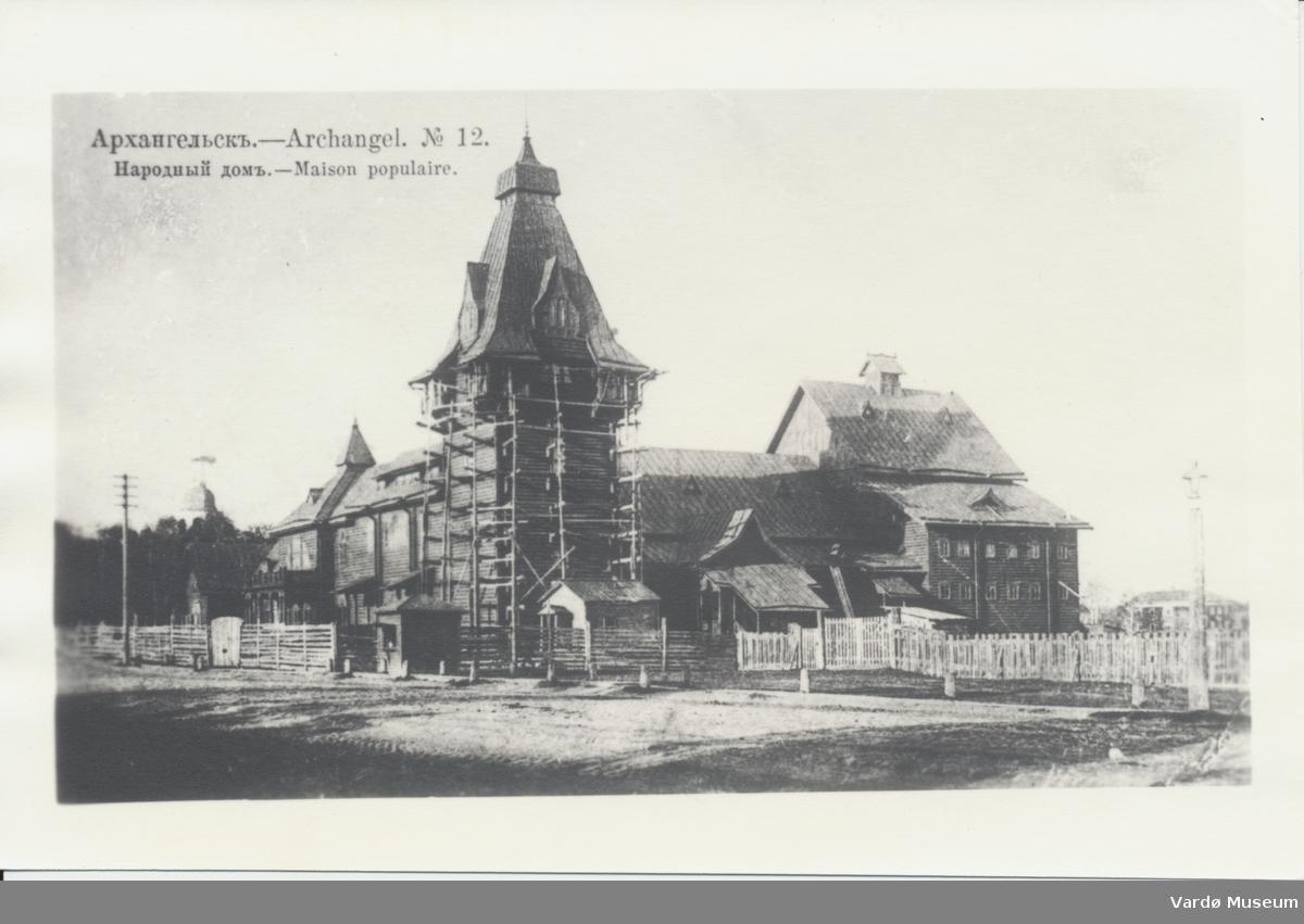 Folkets hus i Arkhangelsk