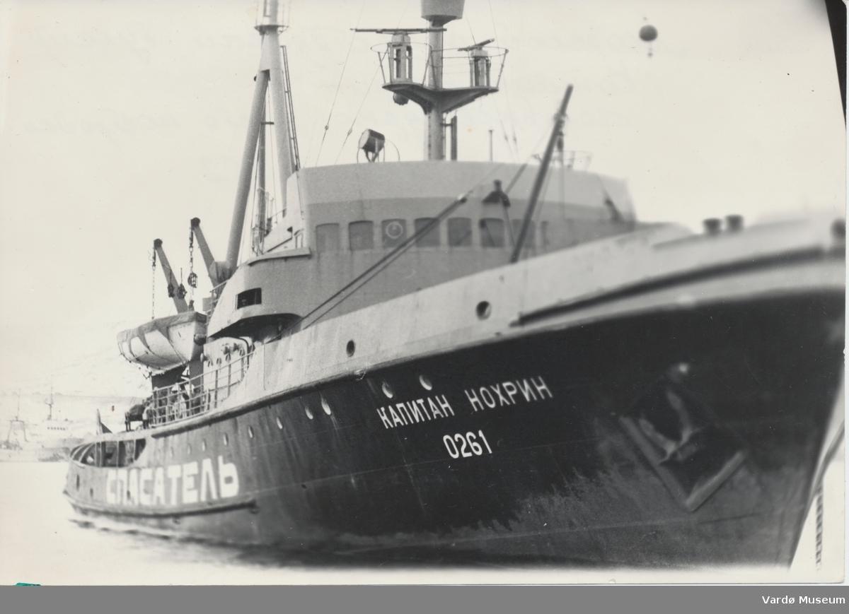 Kapitan Nohrin 0261 / Капитан Нохрин