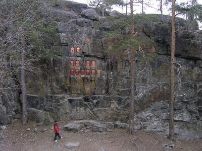 Kronene i Håvet. Foto/Photo
