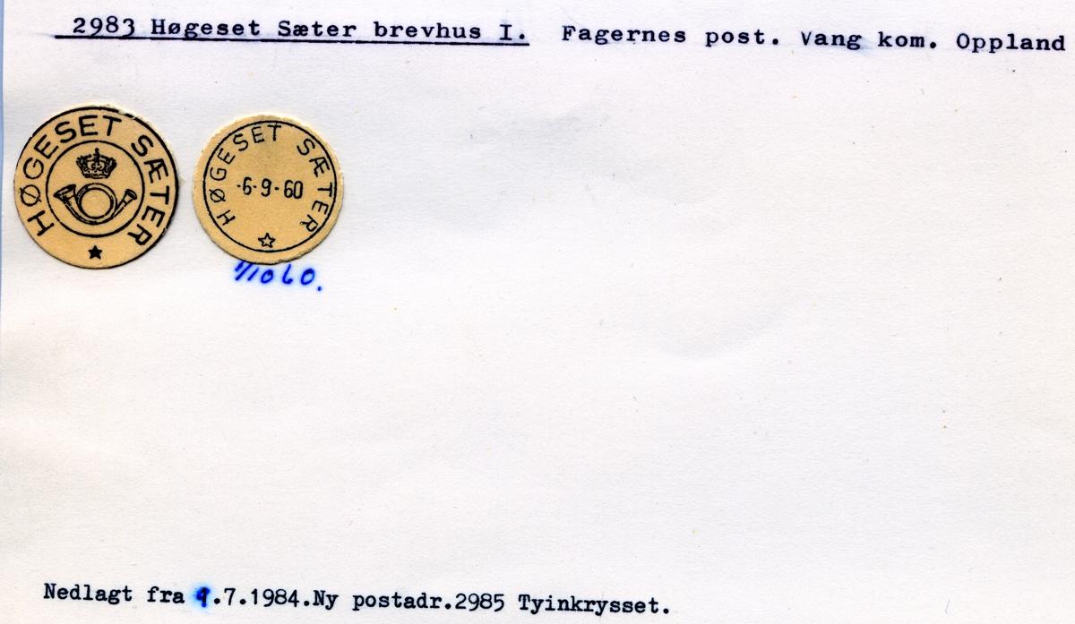 Stempelkatalog 2983 Høgeset Sæter, Fagernes, Vang, Oppland