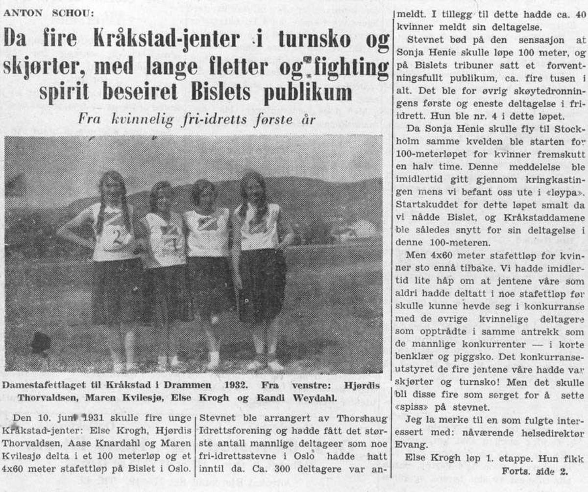 Damelaget fra Kråkstad, 4 x 60 m. stafett
