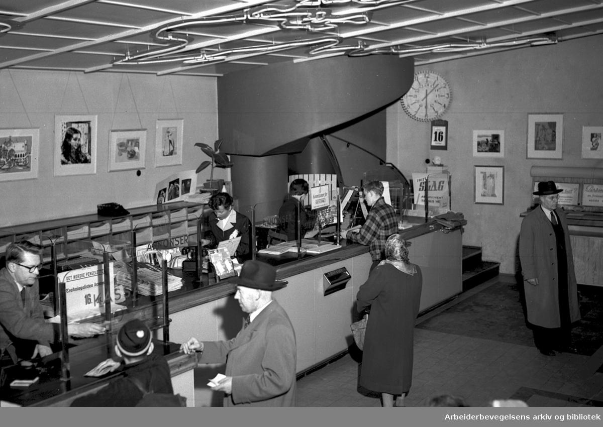 Arbeiderbladet, ekspedisjonen i 1. etg.,.1953