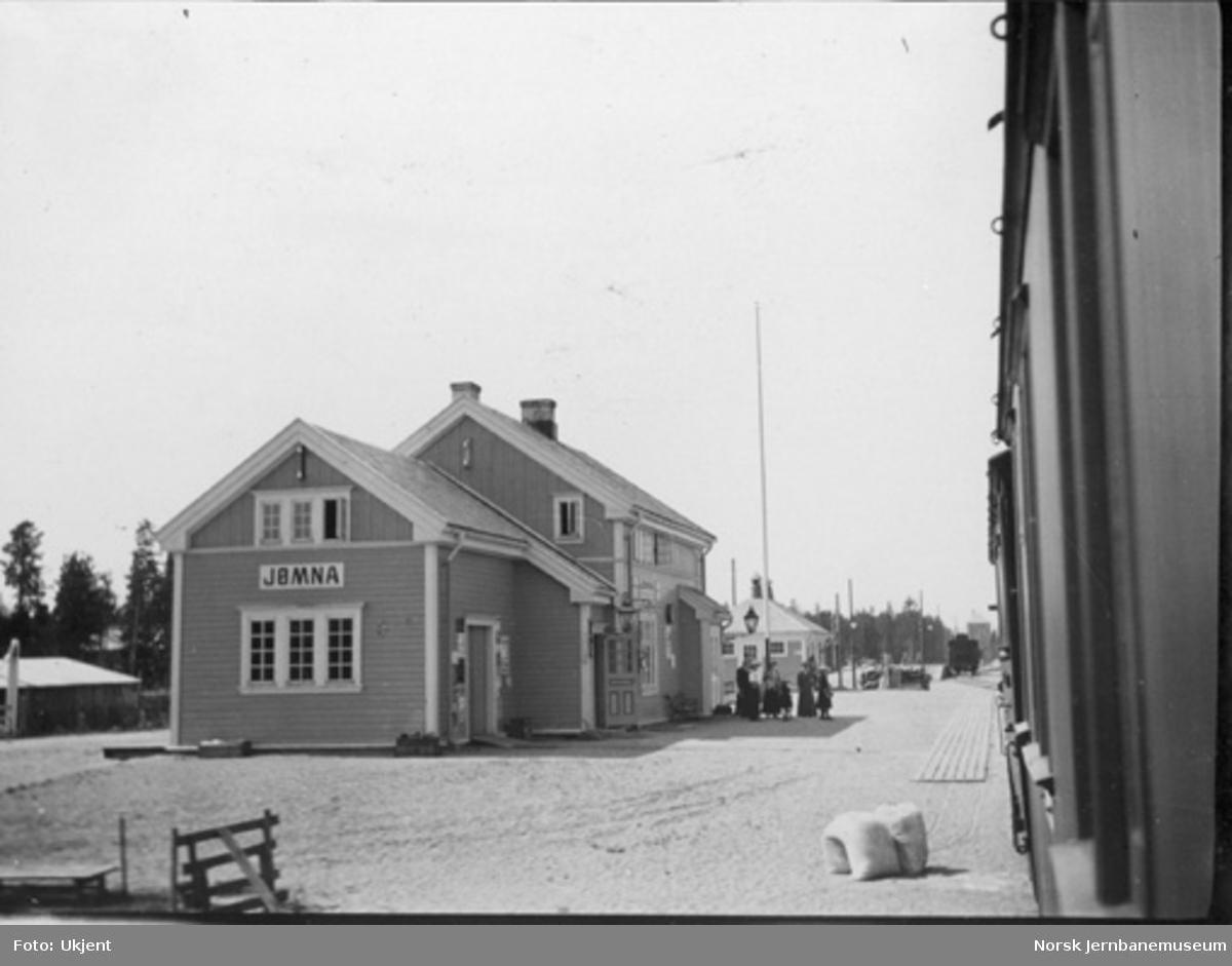 Jømna stasjonsbygning
