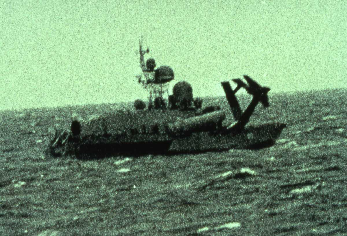 Russisk fartøy av Sarancha - klassen.