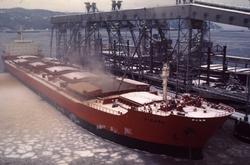 M/S 'Vikara' (b.1973, Mitsubishi Heavy Industries Ltd., Kobe