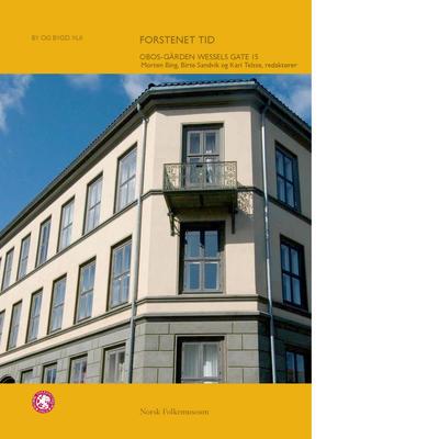 By og bygd 2009. Foto/Photo
