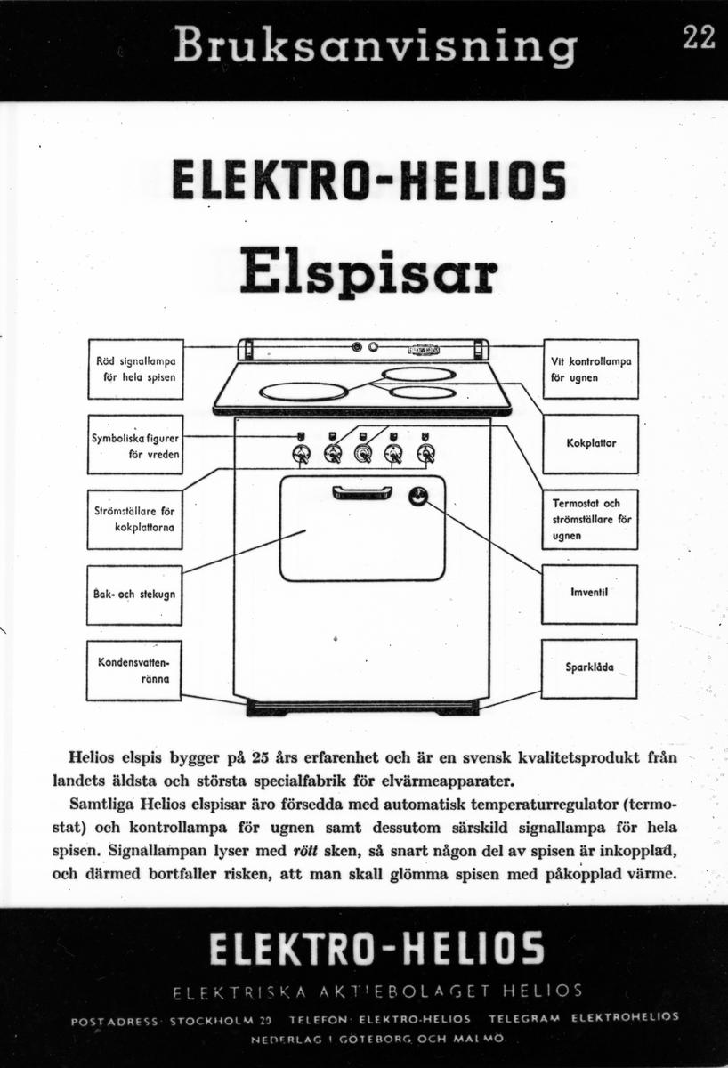 Skoglund & Olson AB företaget startades 1874 av Erik Gustaf Skoglund och Axel Olson. Känd för bland annat järnspisar och leksaker. Företaget hade en bred verksamhet; där fanns gjuteri, mekanisk verkstad, plåtslageri och förnicklingsverk.