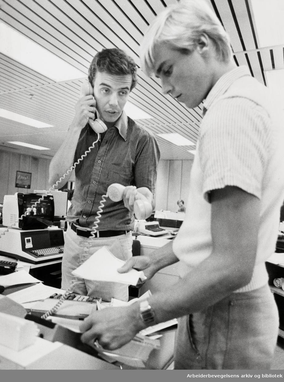 Creditbank, Den Norske. Valutaavdelingen. Juli 1981