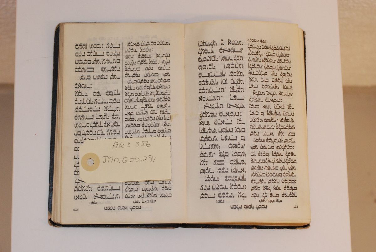 Siddur trykket i Stockholm 1946 for jødiske menigheter i Europa som skulle gjennoppbygges. Hebraisk tekst og med følgende tekst også på engelsk: This prayer-book, which is meant for the destoyed Jewish communities, now to be rebuilt, is being issued under the supervision og the Chief Rabbi Marcus Ehrenpreis. This prayer book has been printed in 50000 copies be the printing- work of Esselte, Stockholm, thruogh the Swedish Section of World Jewish Congress and by the Aid-Committee in Stockholm for the Jews of Europe. Stockholm  January 1946.