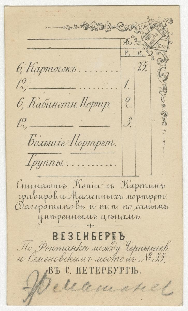 Vinterkanalen i S:t Petersburg.