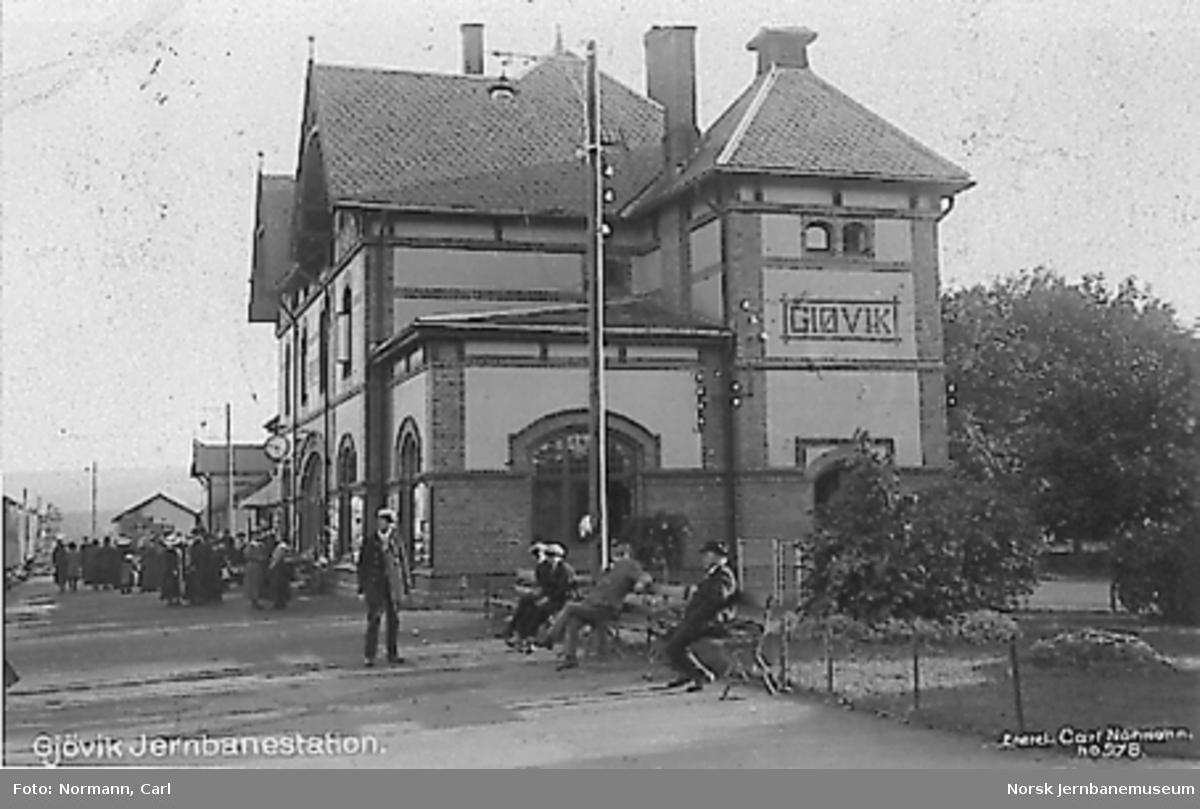 Gjøvik stasjonsbygning