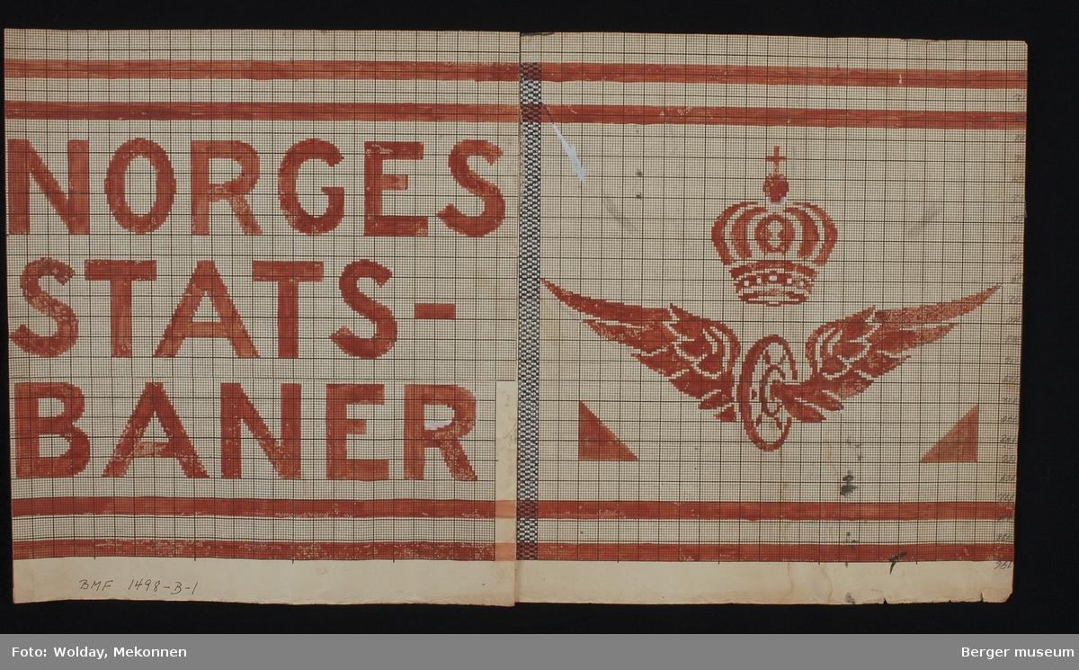 NORGES STATSBANER. Emblem vognhjul med krone og kors.