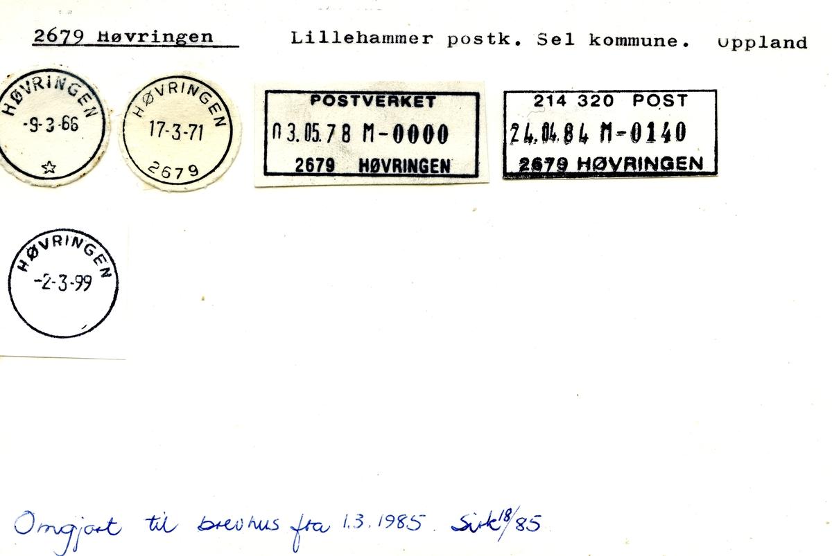Stempelkatalog, 2679 Høvringen, Lillehammer postkontor, Sel kommune, Oppland fylke.