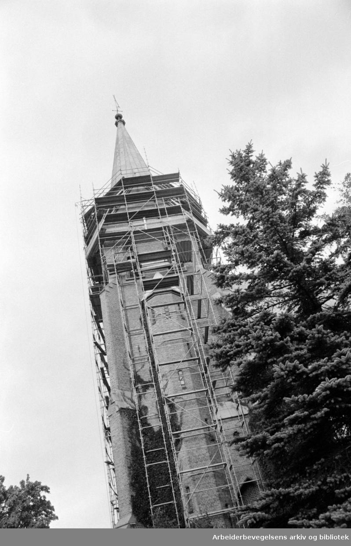 Vestre Aker kirke. September 1975