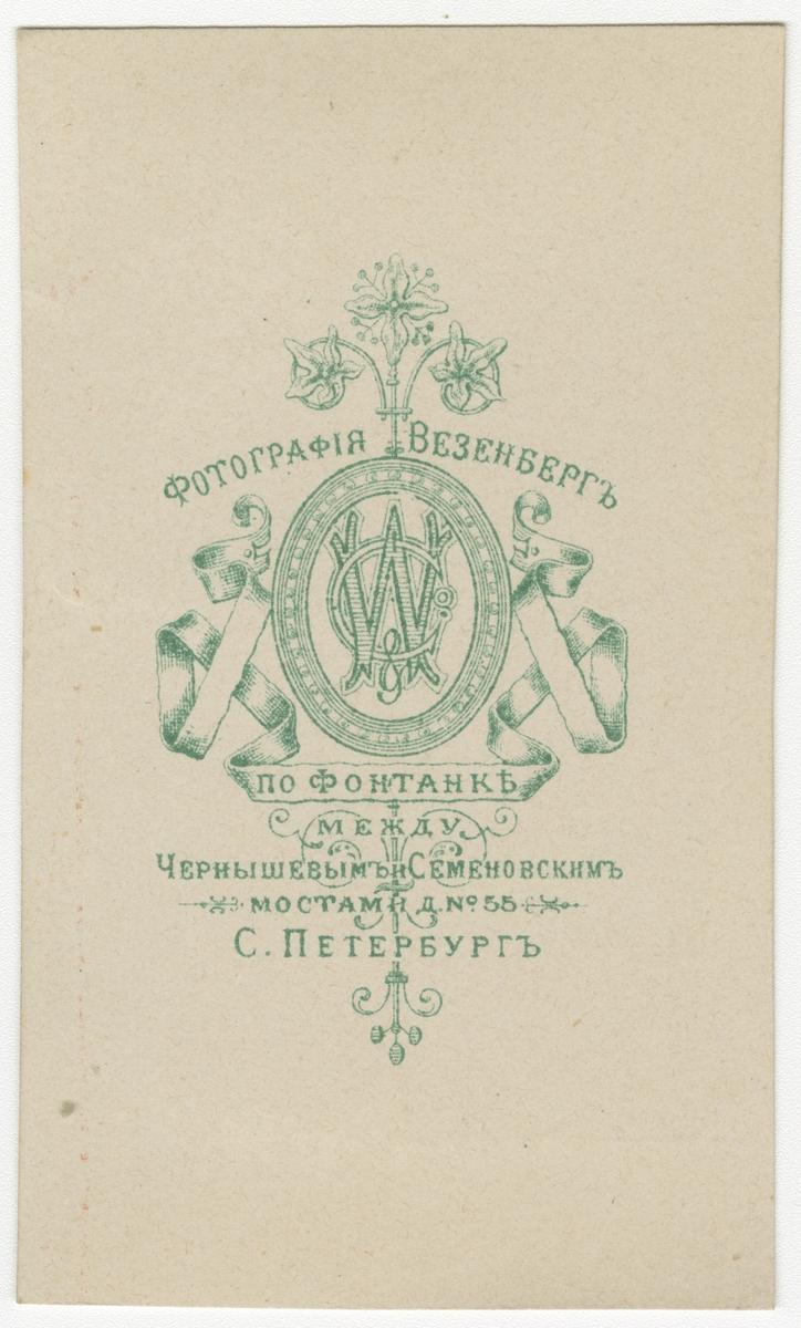 Vinterpalatset i S:t Petersburg.