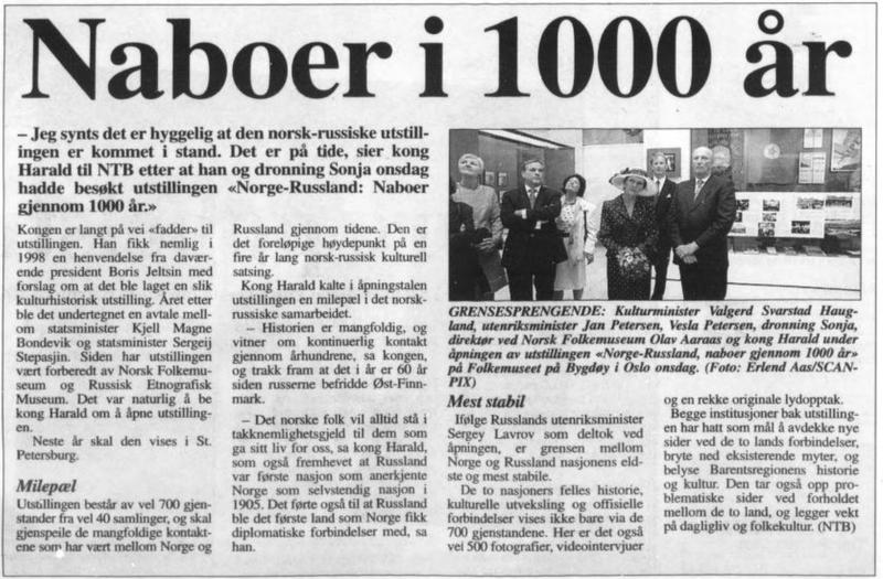 Altaposten 3/6/2004 (Foto/Photo)