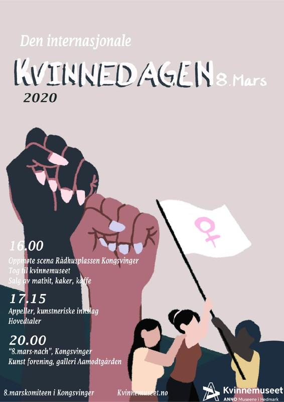 8. mars-plakat 2020 (Foto/Photo)