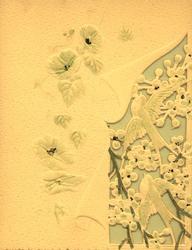 Postkort. Gratulasjonshilsen. Relieffkort. Datert 09.09.1894
