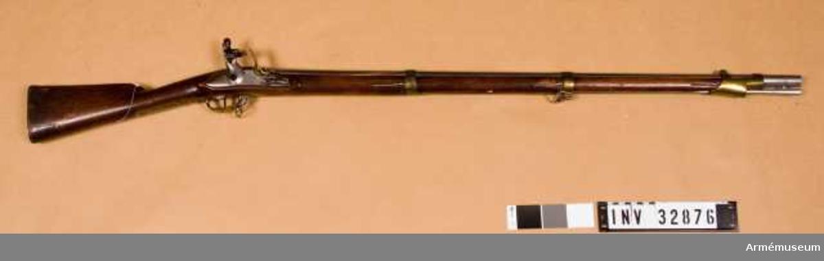 """Grupp E II. Loppets rel. l:50,3 kaliber. På låsblecket står """"Usper"""", antagligen förkortning av Ischeoskojs gevärsfaktori."""