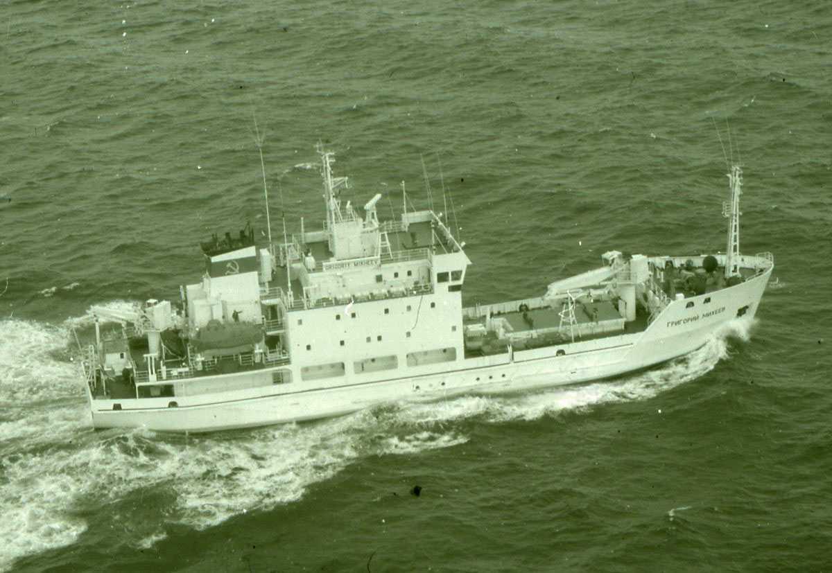 Russisk fartøy av Aleksey Maryshev - klassen som heter Grigory Mikheyev.
