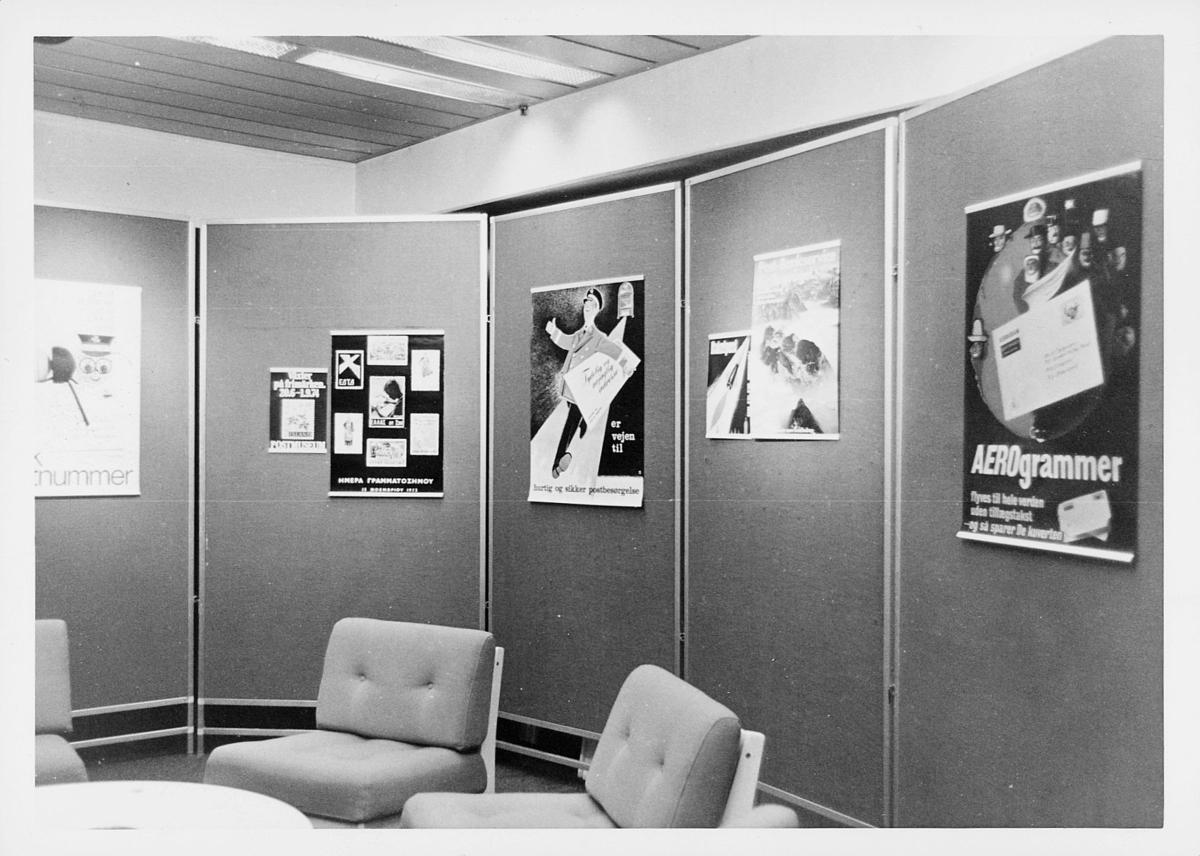 markedsseksjonen, verdenspostforeningen 100 år, utstilling, reklameinformasjon