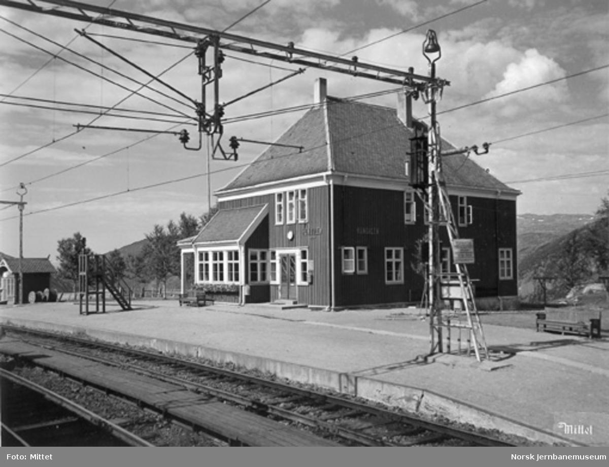 Katterat (Hundalen) stasjonsbygning